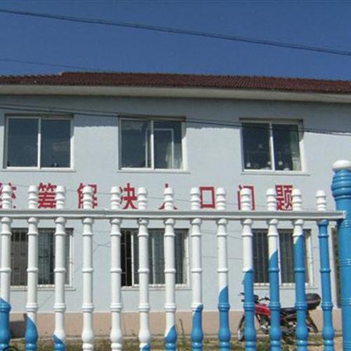 宁津县永胜涂料有限公司