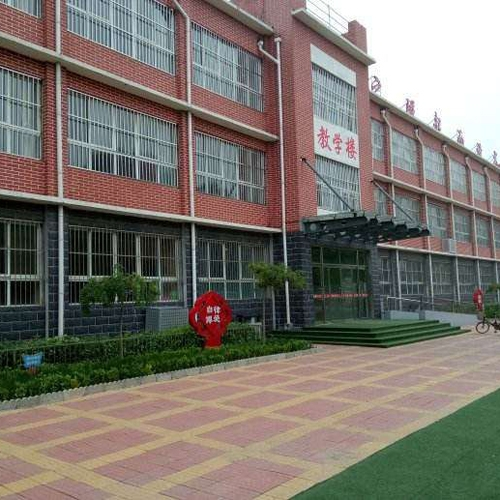 宁津新城小学
