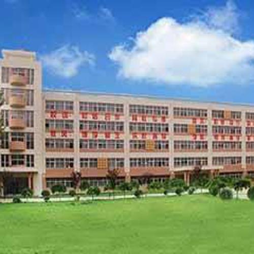 宁津县第一中学